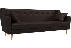 Прямой диван Брайтон 3 Коричневый (Экокожа)