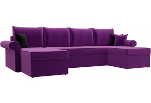 П-образный диван Милфорд Фиолетовый (Микровельвет)