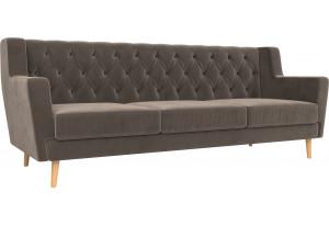 Прямой диван Брайтон 3 Люкс Коричневый (Велюр)