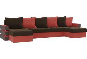 П-образный диван Венеция Коричневый/Коралловый (Микровельвет)