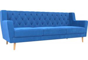Прямой диван Брайтон 3 Люкс Голубой (Велюр)
