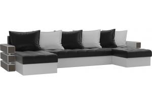 П-образный диван Венеция Черный/Белый (Экокожа)
