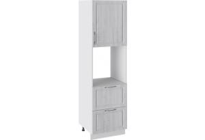 Шкаф пенал под бытовую технику с 2-мя ящиками (ПРОВАНС (Белый глянец/Санторини светлый))