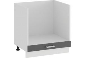Шкаф напольный под бытовую технику «Долорес» (Белый/Титан)