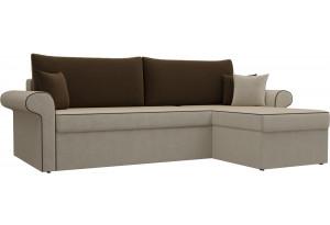 Угловой диван Милфорд бежевый/коричневый (Микровельвет)