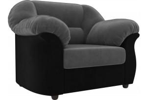 Кресло Карнелла Серый/черный (Велюр)