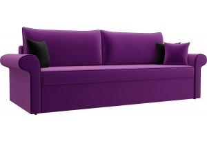 Диван прямой Милфорд Фиолетовый (Микровельвет)