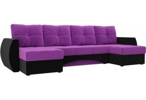 П-образный диван Сатурн Фиолетовый/Черный (Микровельвет)