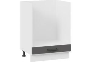 Шкаф напольный под бытовую технику «Лорас» (Белый/Холст вулкан)