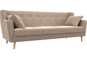 Прямой диван Брайтон 3 Бежевый (Велюр)