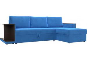 Угловой диван Атланта С Голубой (Велюр)