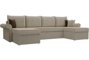 П-образный диван Милфорд Бежевый (Микровельвет)