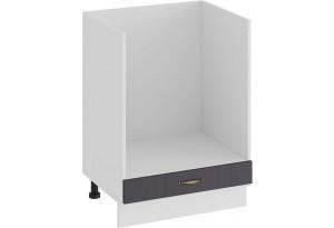 Шкаф напольный под бытовую технику «Лина» (Белый/Графит)