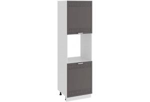 Шкаф-пенал под бытовую технику с двумя дверями «Долорес» (Белый/Муссон)