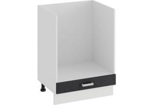 Шкаф напольный под бытовую технику «Гранита» (Белый/Бетон графит)