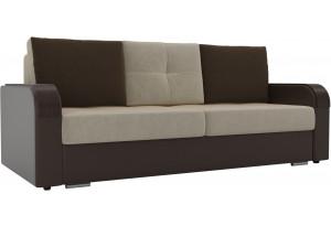 Прямой диван Мейсон бежевый/коричневый (Микровельвет/Экокожа)