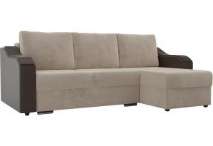 Угловой диван Монако бежевый/коричневый (Велюр/Экокожа)