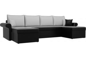 П-образный диван Милфорд Черный/Белый (Экокожа)