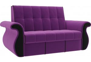 Диван прямой Родос Фиолетовый/Черный (Микровельвет)