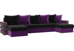 П-образный диван Венеция черный/фиолетовый (Микровельвет)