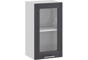 Шкаф навесной c одной дверью со стеклом «Ольга» (Белый/Графит)