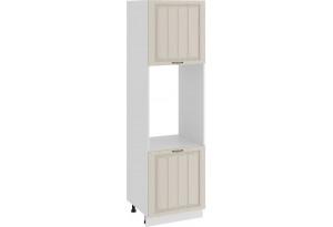 Шкаф-пенал под бытовую технику с двумя дверями «Лина» (Белый/Крем)