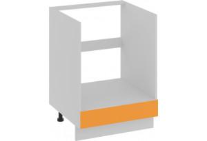 Шкаф напольный под бытовую технику с 1-м ящиком (БЬЮТИ (Оранж))