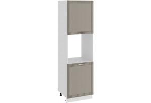 Шкаф-пенал под бытовую технику с двумя дверями «Ольга» (Белый/Кремовый)