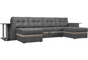 П-образный диван Атланта со столом серый/бежевый (Рогожка)