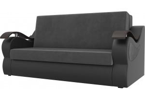 Прямой диван Меркурий 1600 Серый/черный Велюр/Экокожа