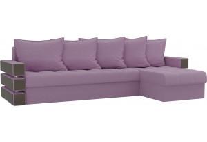 Угловой диван Венеция Сиреневый (Микровельвет)