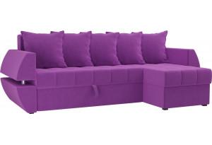 Угловой диван Атлантида У/Т Фиолетовый (Микровельвет)