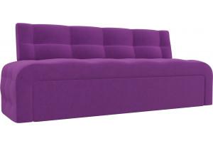 Кухонный прямой диван Люксор Фиолетовый (Микровельвет)