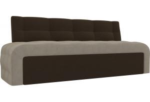 Кухонный прямой диван Люксор бежевый/коричневый (Микровельвет)