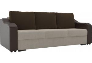 Прямой диван Монако бежевый/коричневый (Микровельвет)