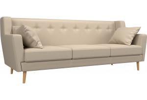Прямой диван Брайтон 3 Бежевый (Экокожа)