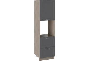 Шкаф пенал под бытовую технику с 2-мя ящиками ОДРИ (Серый шелк)