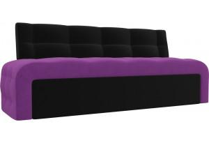 Кухонный прямой диван Люксор Фиолетовый/Черный (Микровельвет)