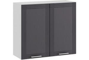 Шкаф навесной c двумя дверями «Ольга» (Белый/Графит)