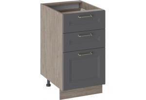 Шкаф напольный с 3-мя ящиками ОДРИ (Серый шелк)