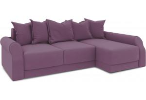 Диван угловой правый «Люксор Т2» (Kolibri Violet (велюр) фиолетовый)