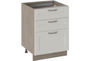 Шкаф напольный с 3-мя ящиками ОДРИ (Бежевый шелк) 600x582x822