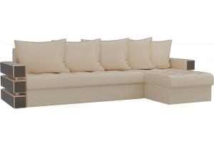 Угловой диван Венеция Бежевый (Экокожа)