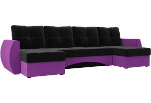 П-образный диван Сатурн черный/фиолетовый (Микровельвет)