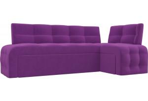 Кухонный угловой диван Люксор Фиолетовый (Микровельвет)