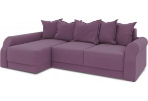 Диван угловой левый «Люксор Т2» (Kolibri Violet (велюр) фиолетовый)