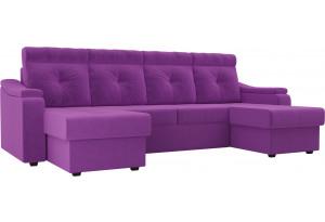 П-образный диван Джастин Фиолетовый (Микровельвет)