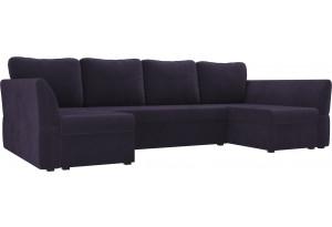 П-образный диван Гесен Фиолетовый (Велюр)