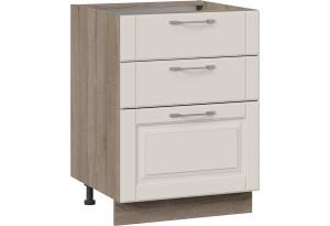 Шкаф напольный с 3-мя ящиками (СКАЙ (Бежевый софт))