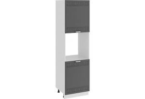 Шкаф-пенал под бытовую технику с двумя дверями «Долорес» (Белый/Титан)
